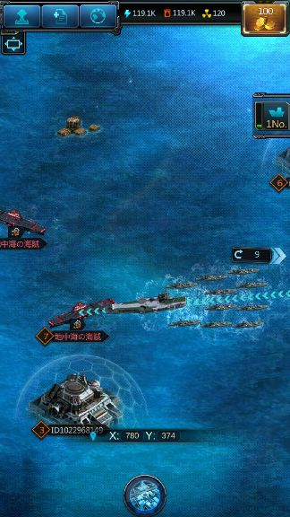 androidアプリ 帝国大海戦攻略スクリーンショット3