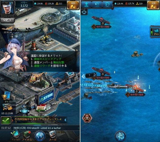 帝国大海戦 androidアプリスクリーンショット1