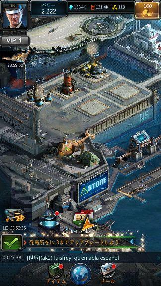 帝国大海戦 androidアプリスクリーンショット3