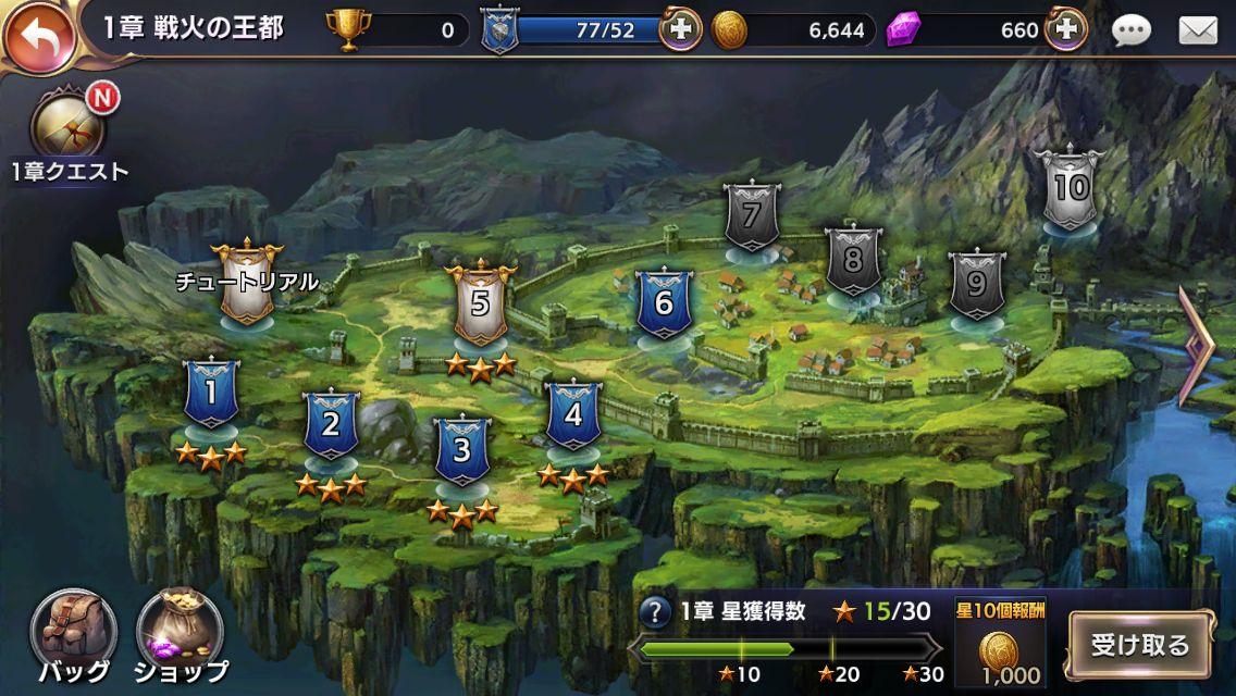 androidアプリ ロストキングダム攻略スクリーンショット2