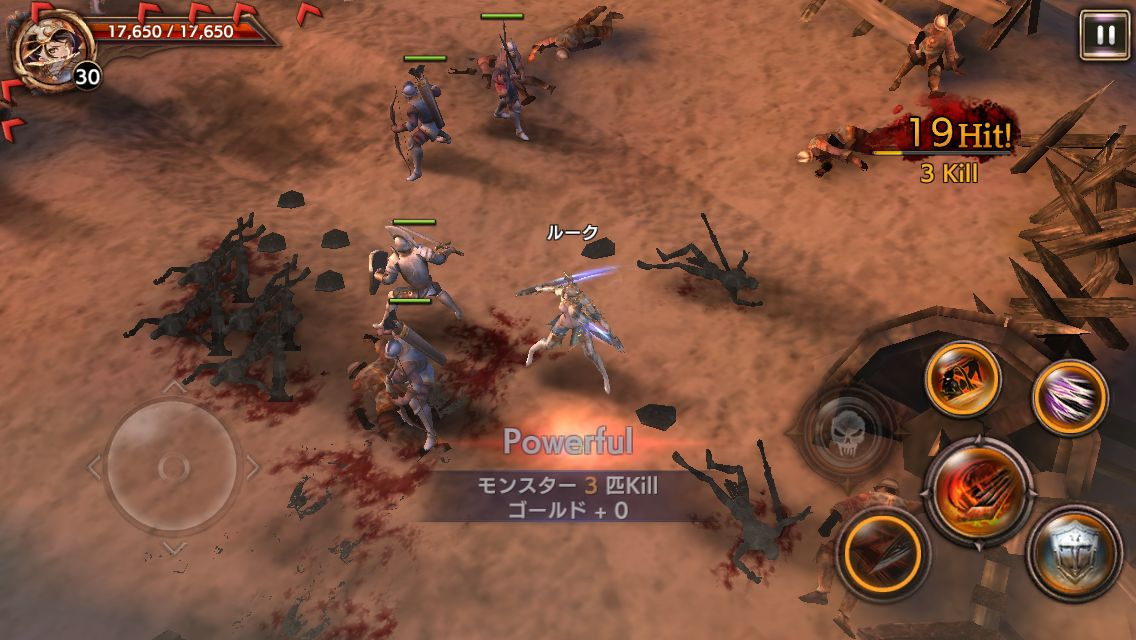 androidアプリ ロストキングダム攻略スクリーンショット3