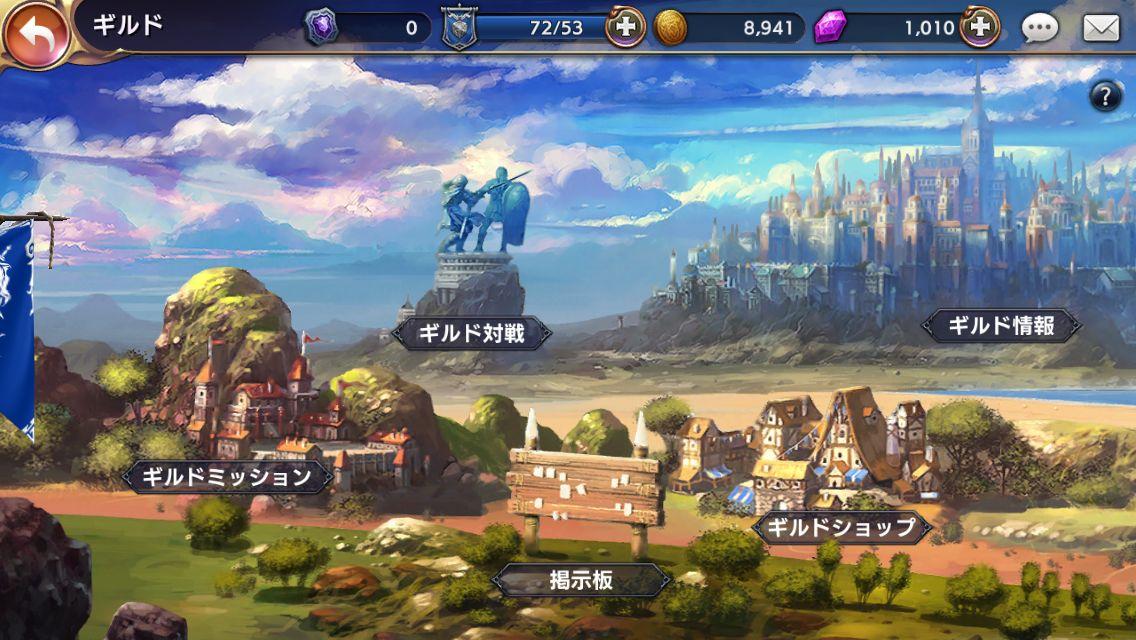 androidアプリ ロストキングダム攻略スクリーンショット8