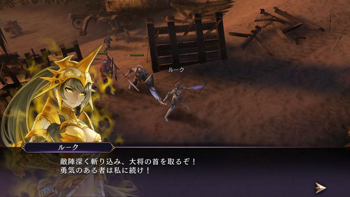 ロストキングダム androidアプリスクリーンショット2