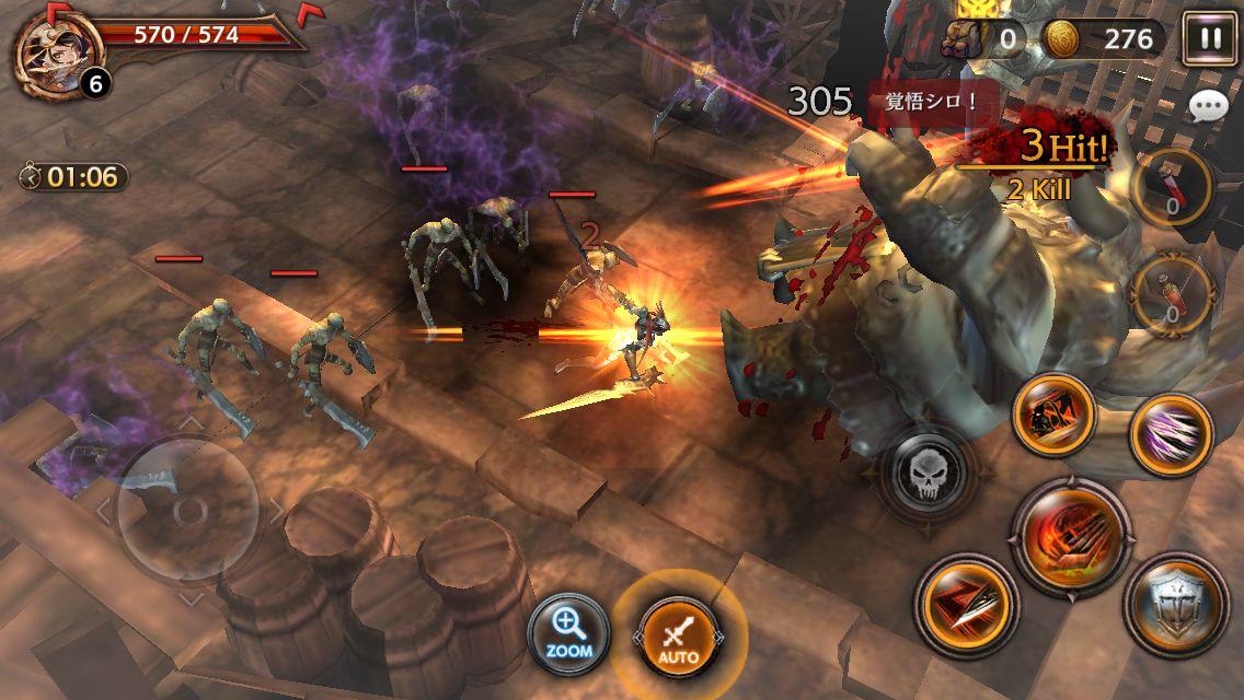 ロストキングダム androidアプリスクリーンショット3