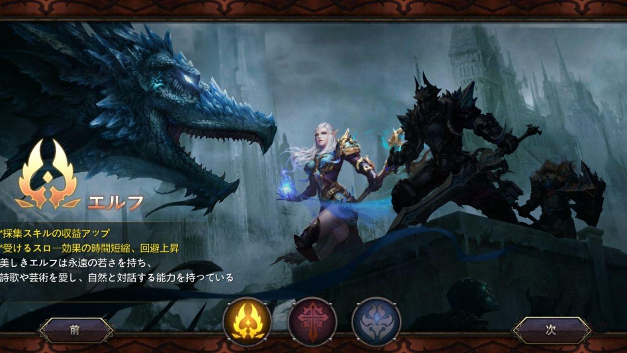 androidアプリ ドラゴンレボルト(Dragon Revolt)攻略スクリーンショット1