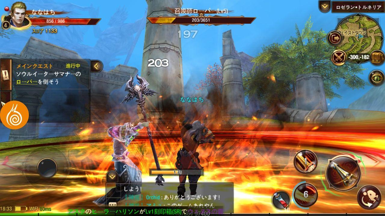 androidアプリ ドラゴンレボルト(Dragon Revolt)攻略スクリーンショット5