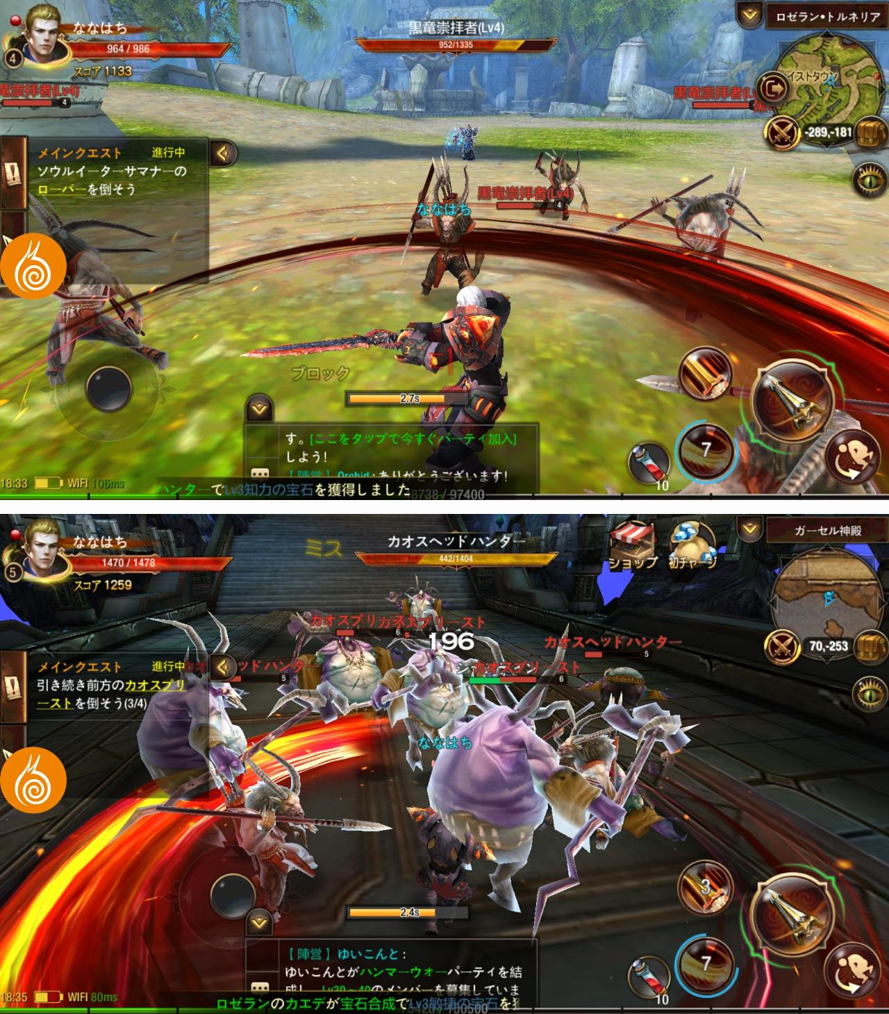 Snail Games Japan, Inc.の関連作品