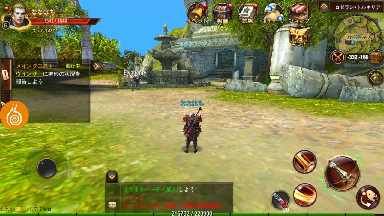 ドラゴンレボルト(Dragon Revolt) androidアプリスクリーンショット3