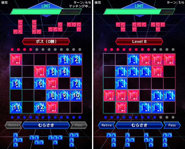 TETORY androidアプリスクリーンショット1