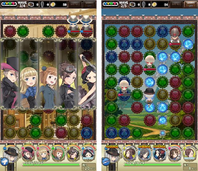 プリンセス・プリンシパル GAME OF MISSION(プリプリ) androidアプリスクリーンショット1