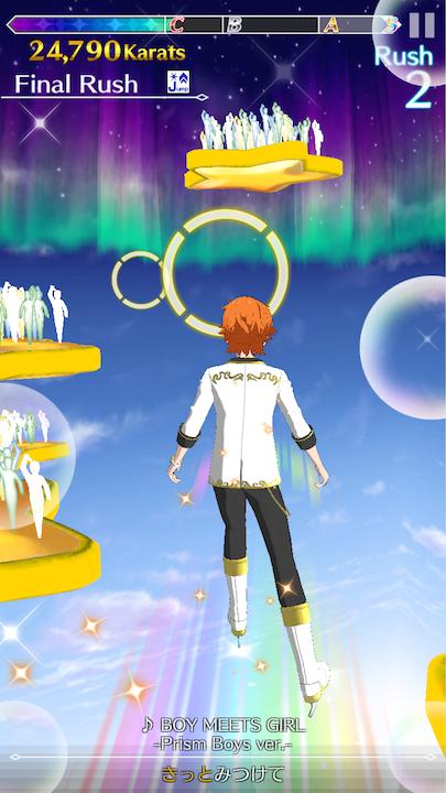 androidアプリ KING OF PRISM プリズムラッシュ!LIVE(キンプリラッシュ)攻略スクリーンショット7