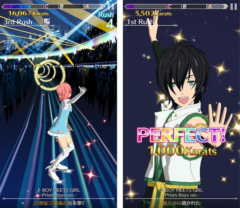 KING OF PRISM プリズムラッシュ!LIVE(キンプリラッシュ) androidアプリスクリーンショット1