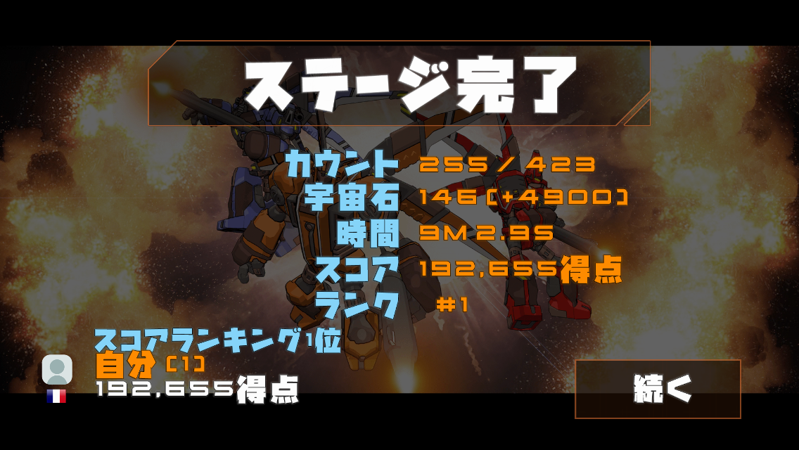androidアプリ Quantum Revenge Lite (クアンタム・リベンジ Lite)攻略スクリーンショット5
