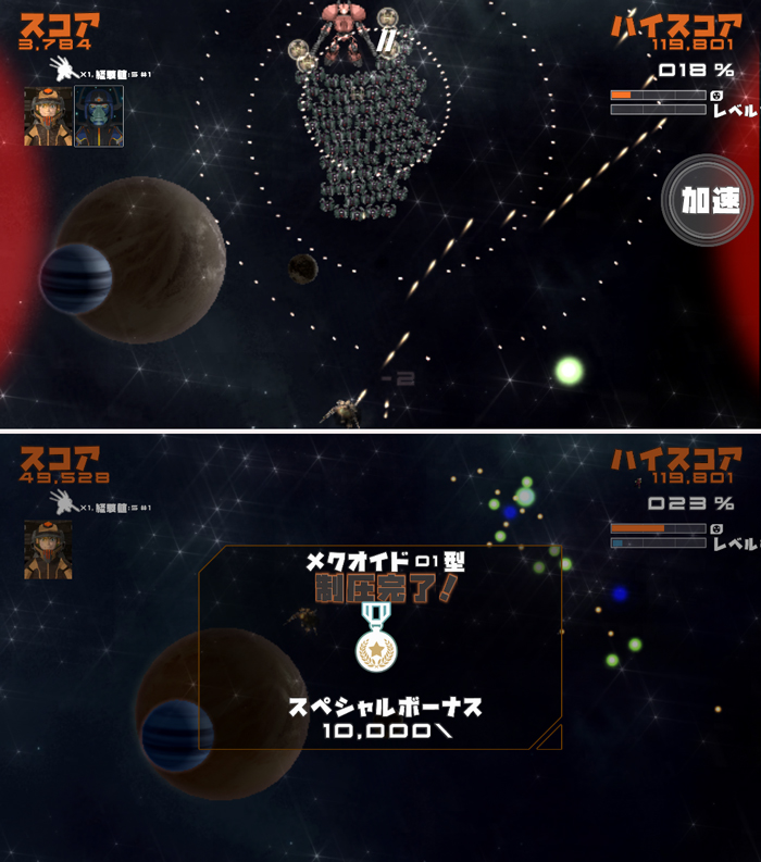 Quantum Revenge Lite (クアンタム・リベンジ Lite) androidアプリスクリーンショット1