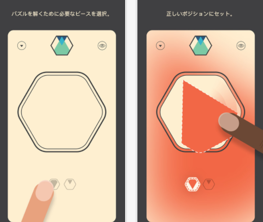 Colorcube(カラーキューブ) androidアプリスクリーンショット1