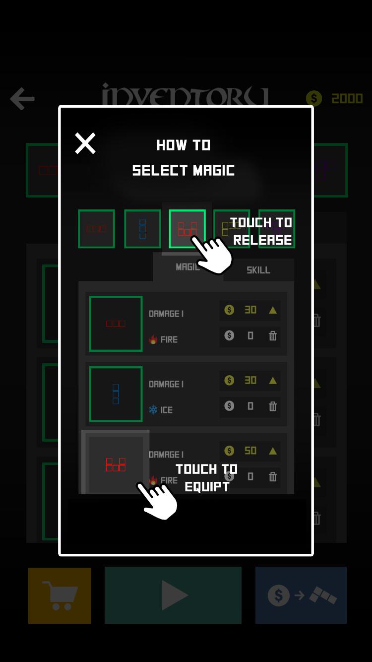 androidアプリ YOSUL攻略スクリーンショット2