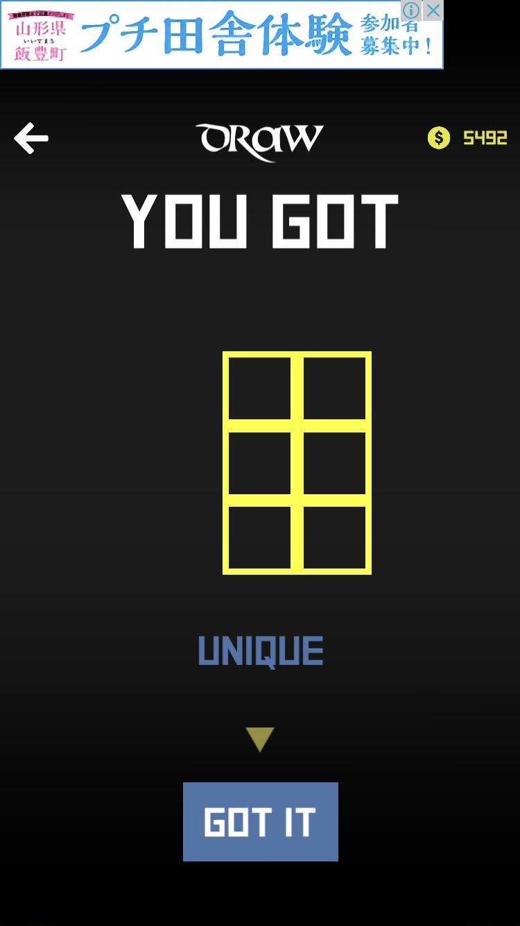 androidアプリ YOSUL攻略スクリーンショット7