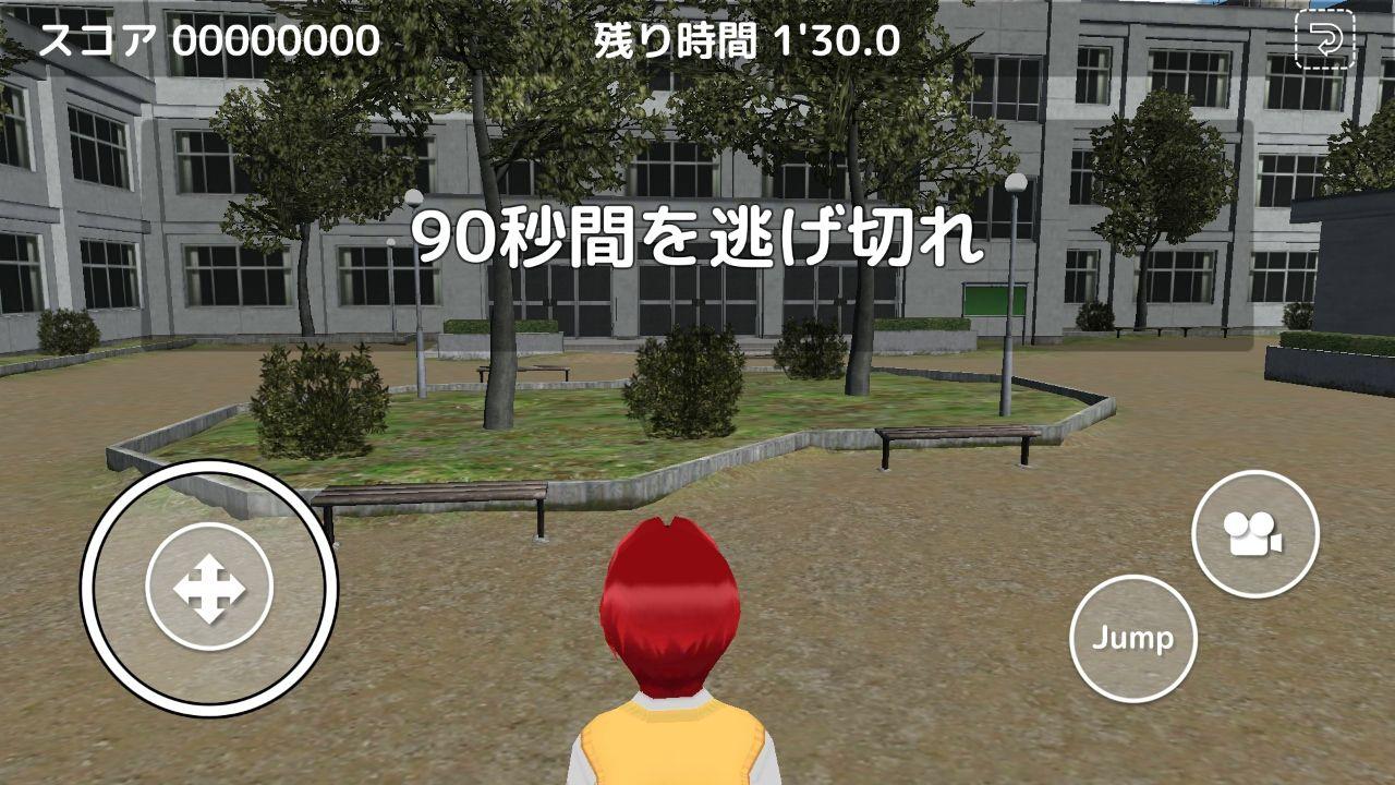 androidアプリ スクール鬼ごっこ攻略スクリーンショット2