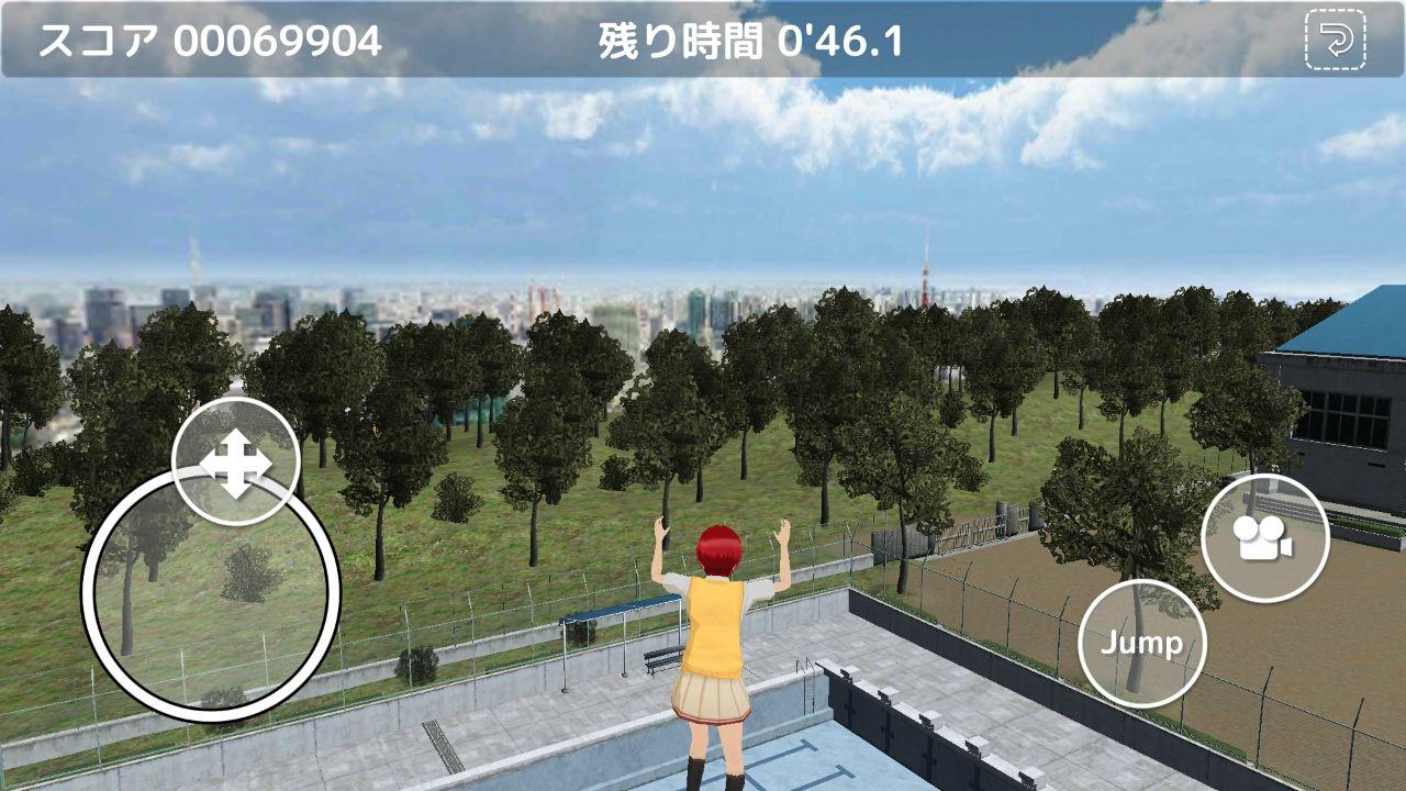androidアプリ スクール鬼ごっこ攻略スクリーンショット3