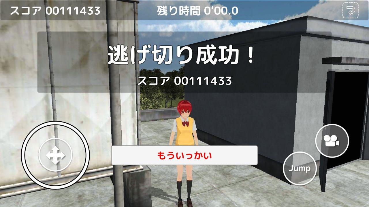 androidアプリ スクール鬼ごっこ攻略スクリーンショット5
