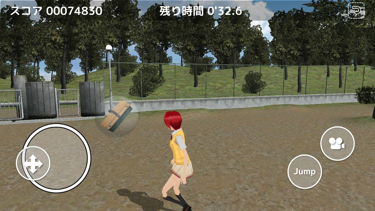 スクール鬼ごっこ androidアプリスクリーンショット3