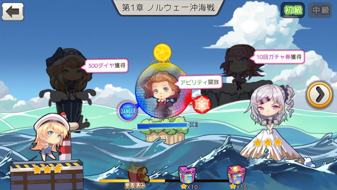 androidアプリ 最終戦艦 with ラブリーガールズ攻略スクリーンショット1
