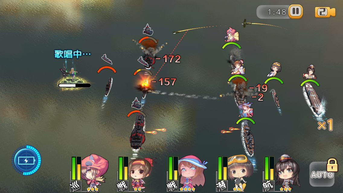 最終戦艦 with ラブリーガールズ androidアプリスクリーンショット3