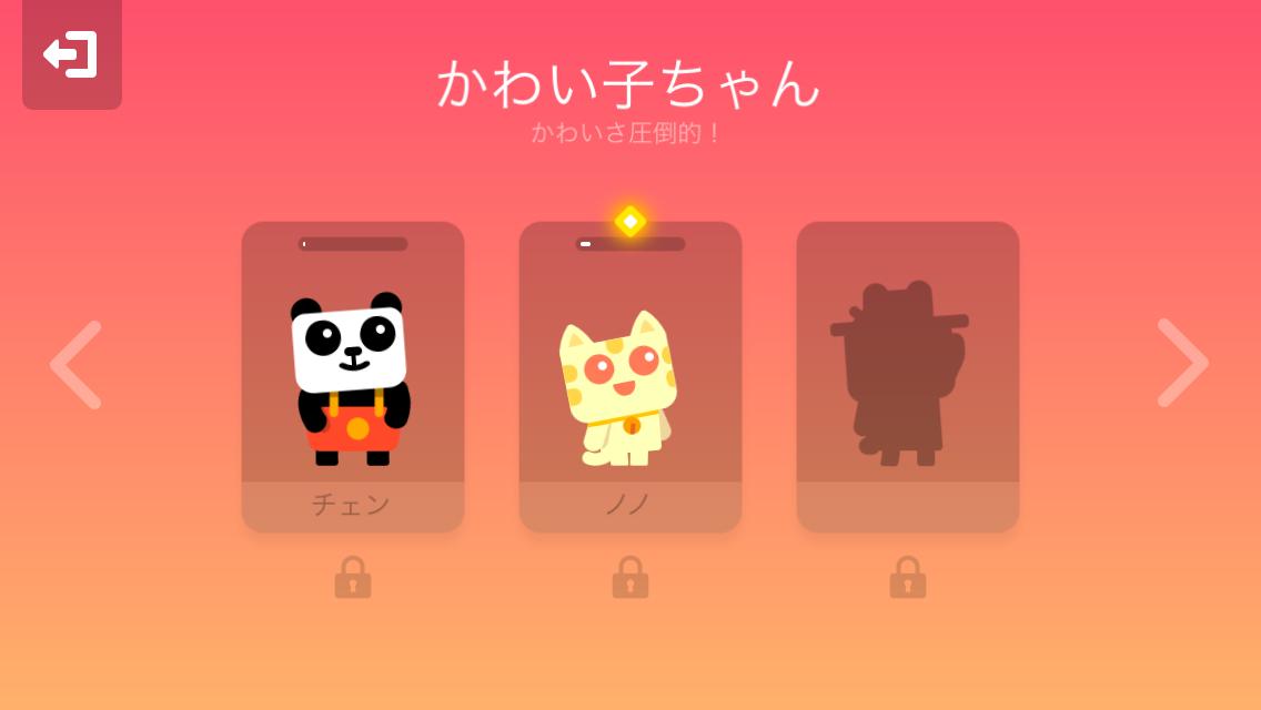 androidアプリ スーパー ニャー 2 (Super Phantom Cat 2)攻略スクリーンショット5