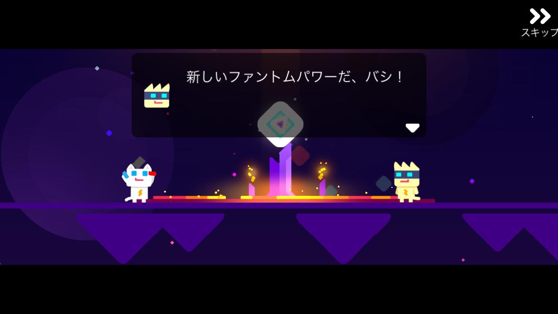 androidアプリ スーパー ニャー 2 (Super Phantom Cat 2)攻略スクリーンショット6