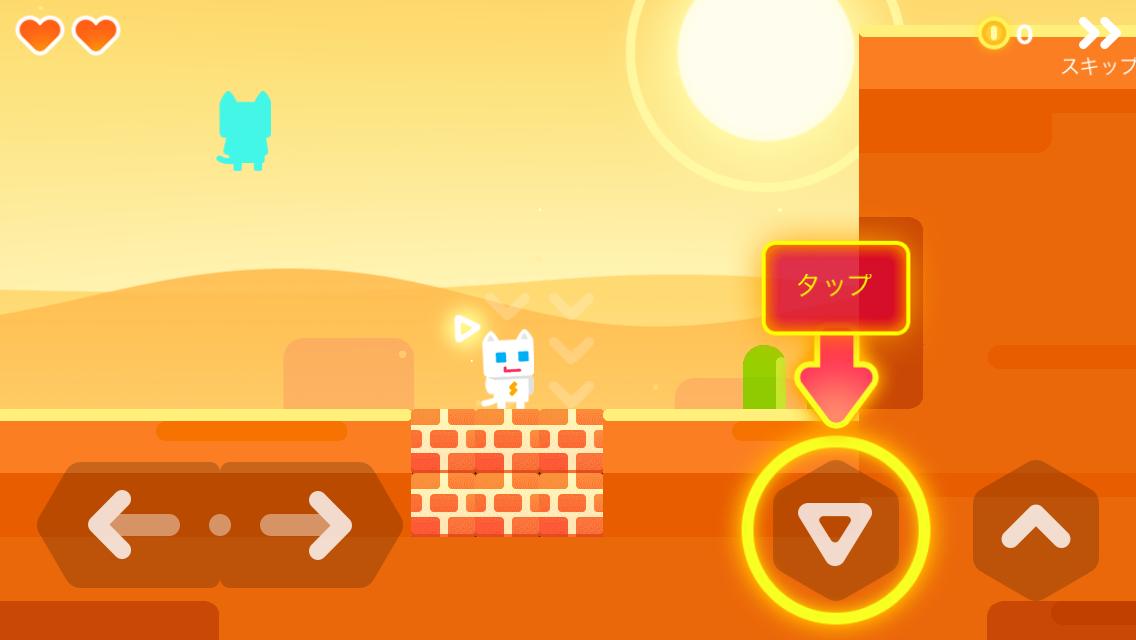 androidアプリ スーパー ニャー 2 (Super Phantom Cat 2)攻略スクリーンショット7