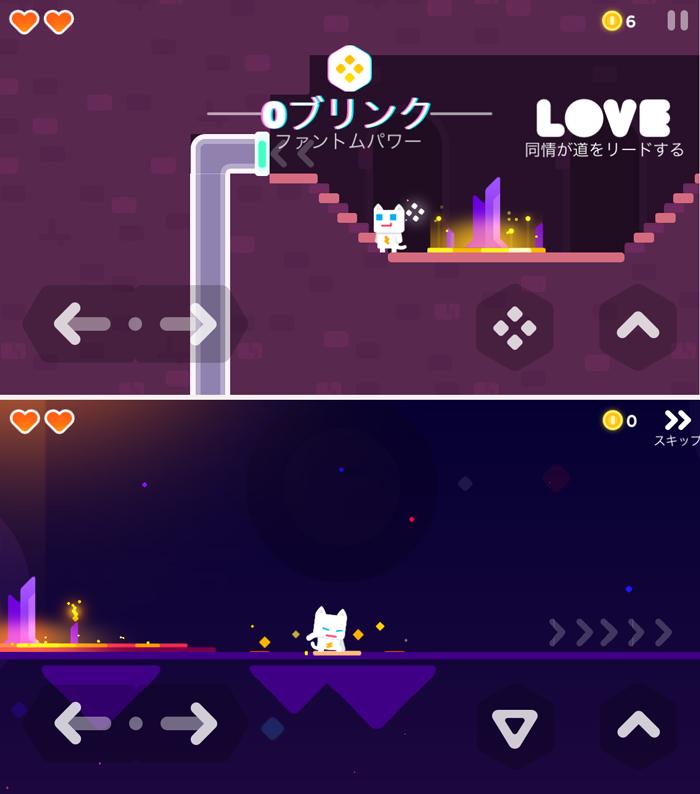 スーパー ニャー 2 (Super Phantom Cat 2) androidアプリスクリーンショット2