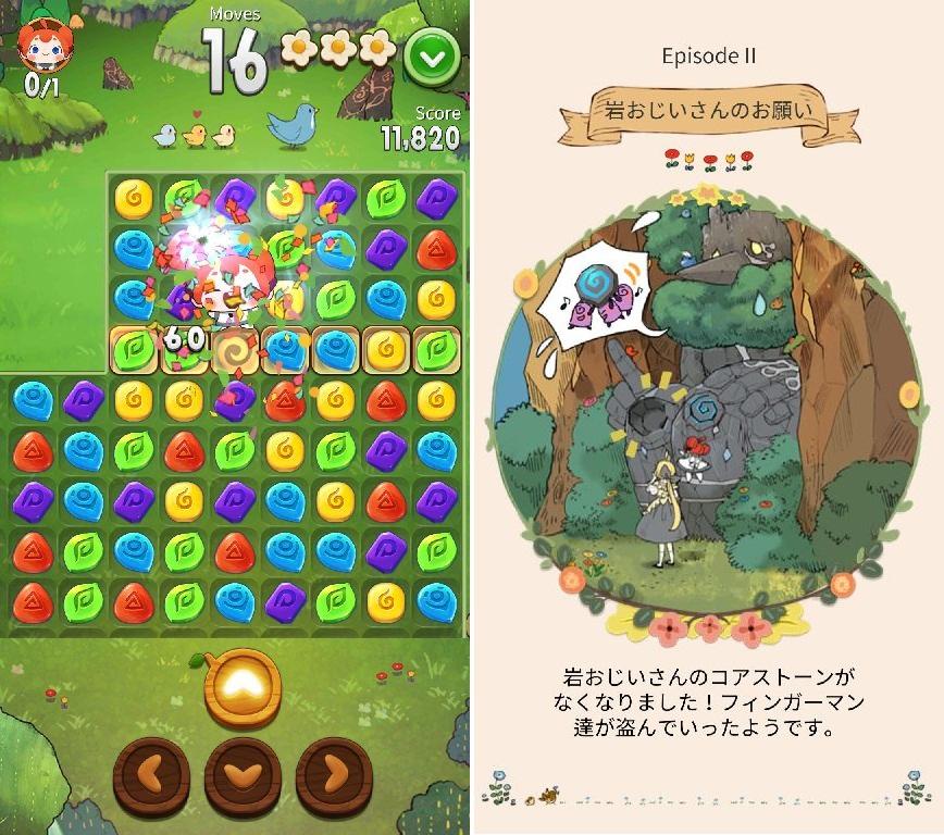 Arami Puzzventure(アラミ・パズベンチャー) androidアプリスクリーンショット1