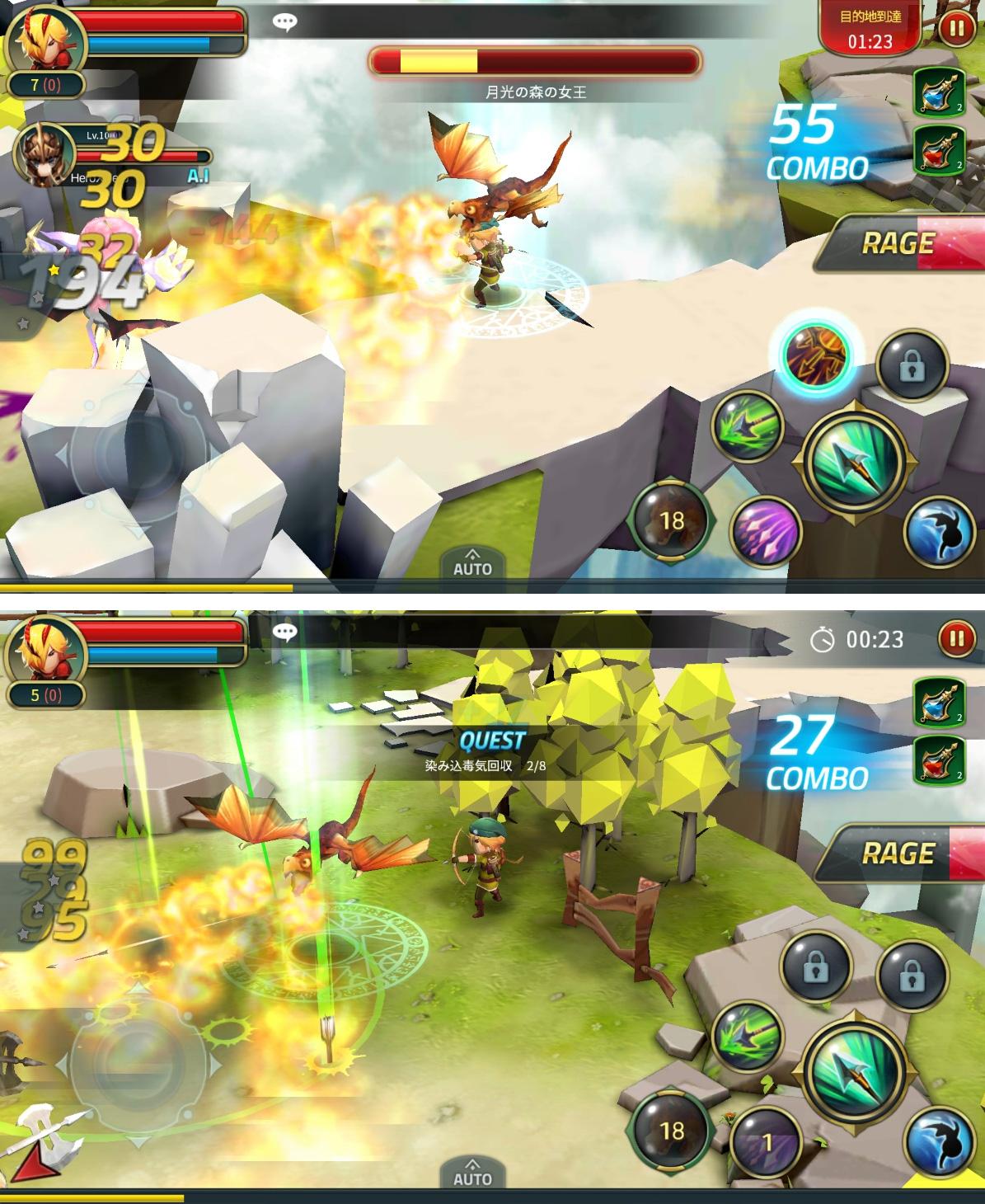 勇者x勇者(Hero x Hero) androidアプリスクリーンショット1