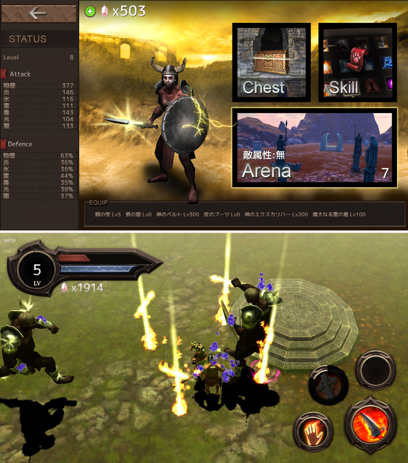 Blood Arena androidアプリスクリーンショット1