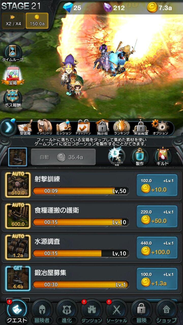 エンドレスダンジョン:ドラゴンサーガ androidアプリスクリーンショット2