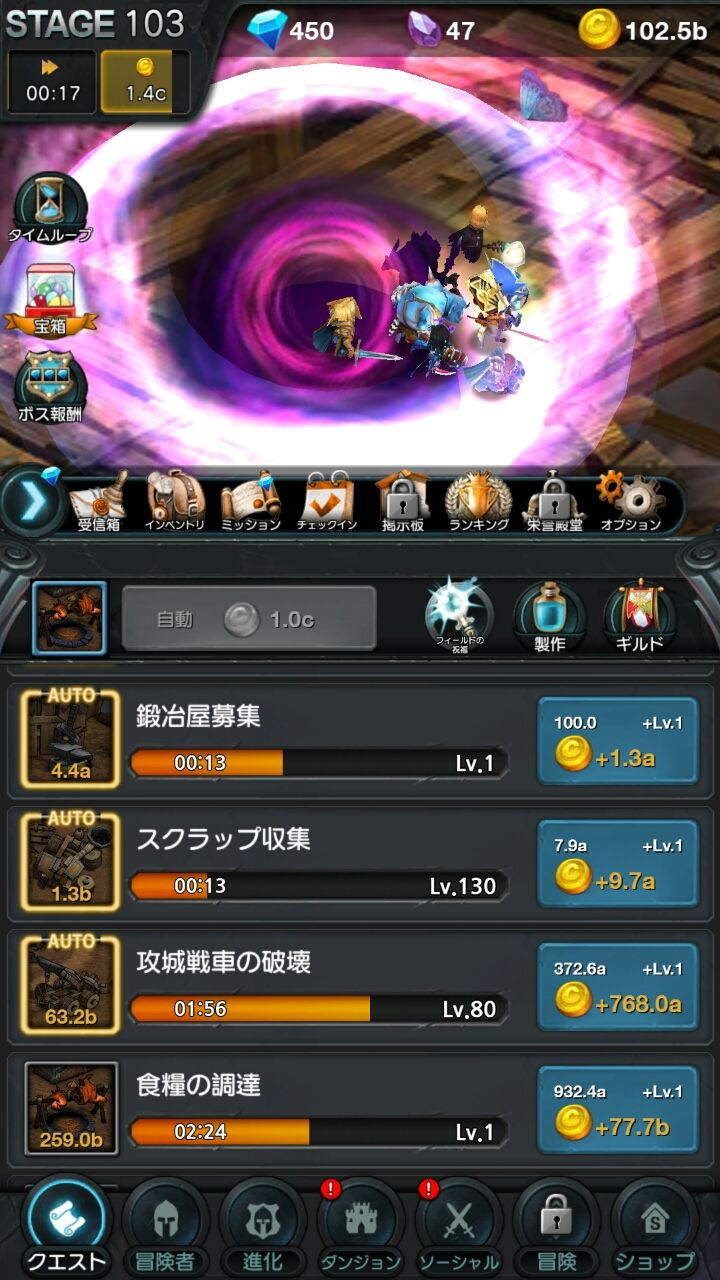 エンドレスダンジョン:ドラゴンサーガ androidアプリスクリーンショット3
