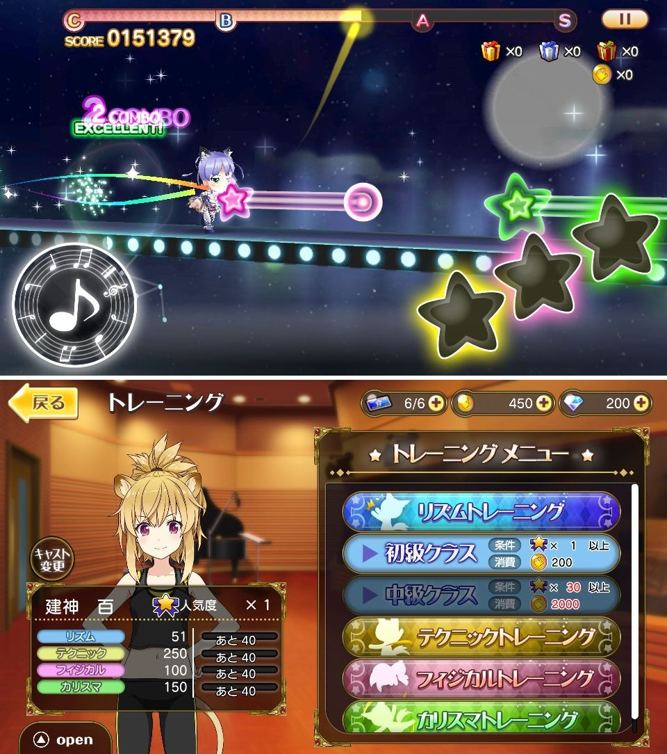 レジェンヌ〜BE A STAR〜 androidアプリスクリーンショット3