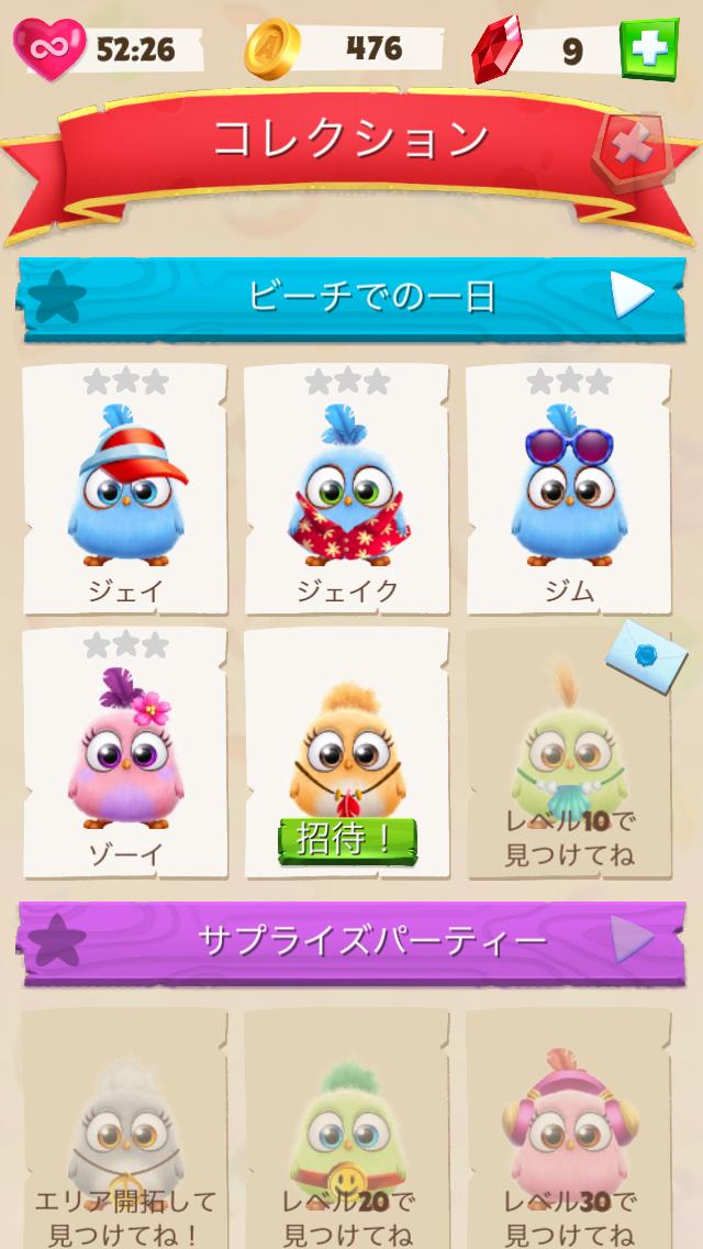 androidアプリ Angry Birds Match (アングリーバードマッチ)攻略スクリーンショット3