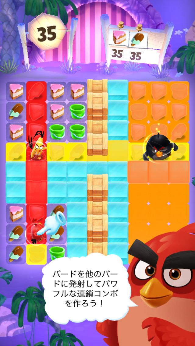 androidアプリ Angry Birds Match (アングリーバードマッチ)攻略スクリーンショット5
