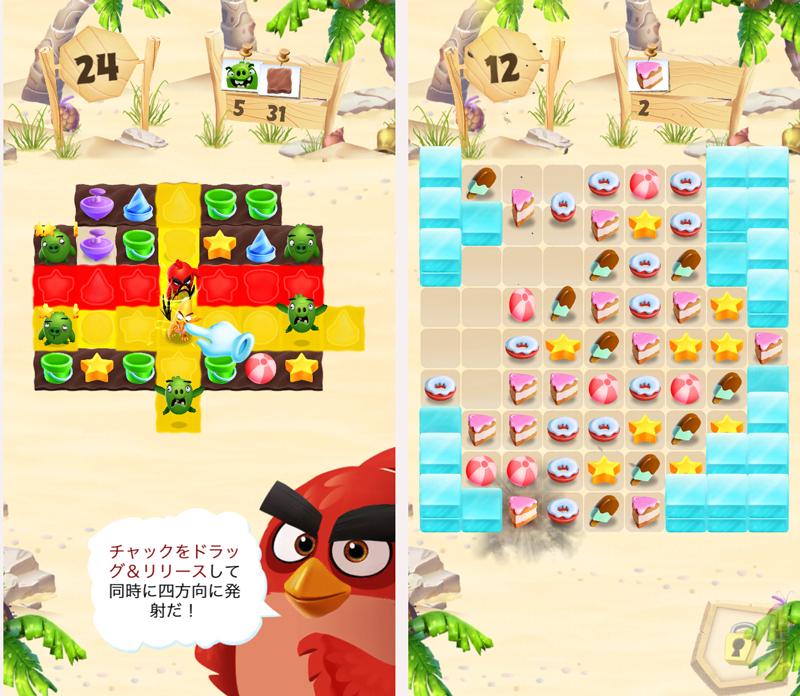 Angry Birds Match (アングリーバードマッチ) androidアプリスクリーンショット1