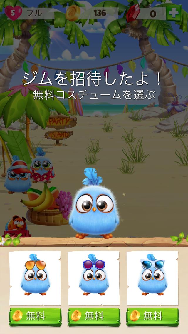 Angry Birds Match (アングリーバードマッチ) androidアプリスクリーンショット2