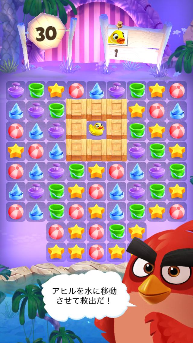 Angry Birds Match (アングリーバードマッチ) androidアプリスクリーンショット3
