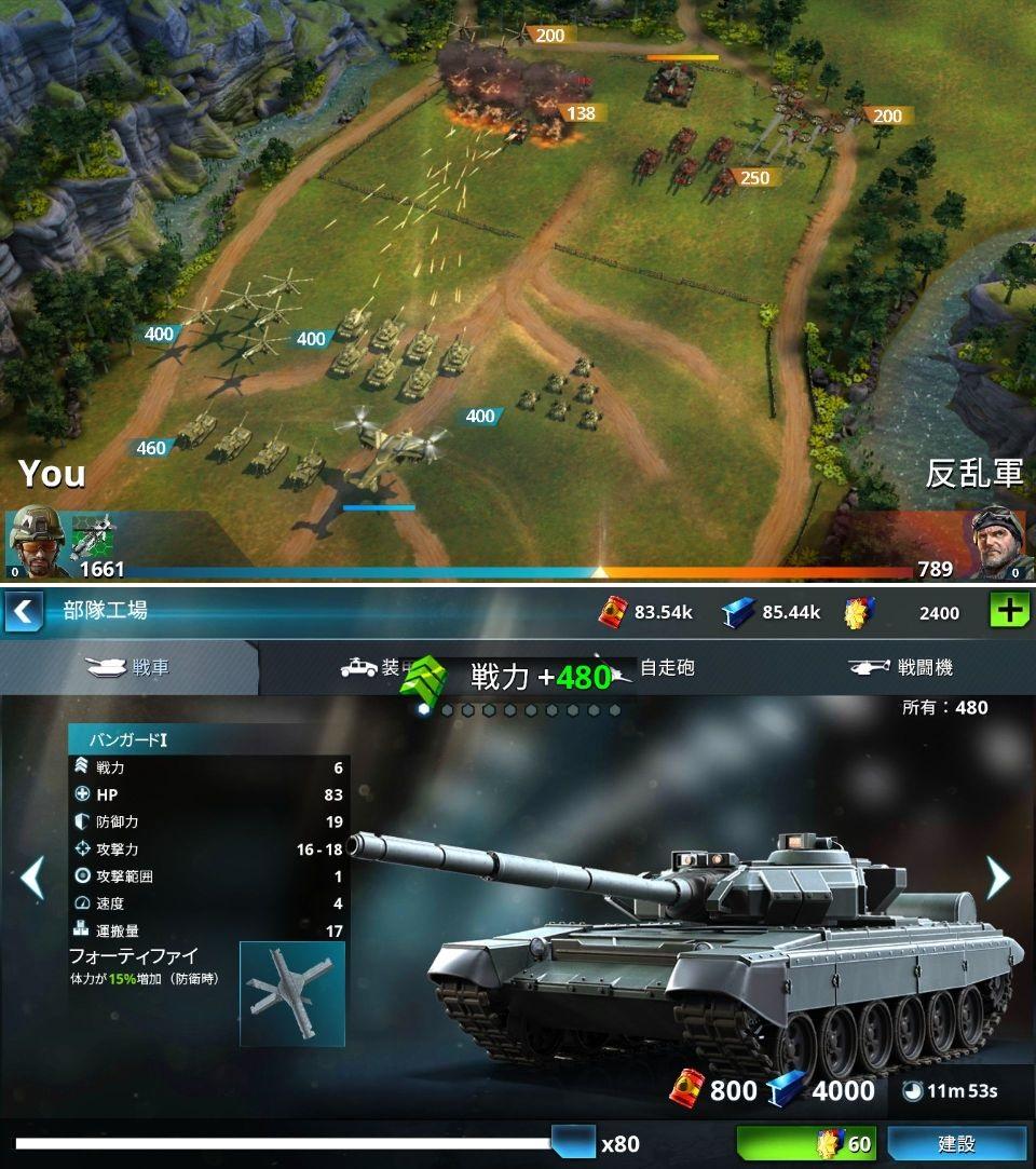 ウォープラネット オンライン:Global Conquest androidアプリスクリーンショット1