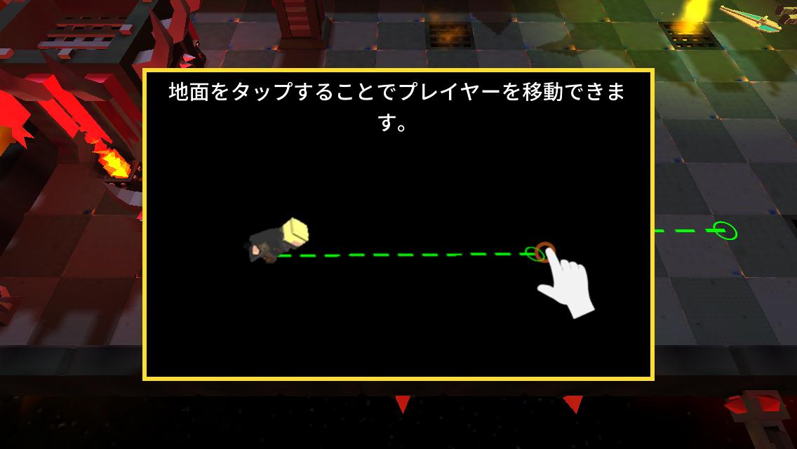 androidアプリ KOKOファイターズ攻略スクリーンショット1