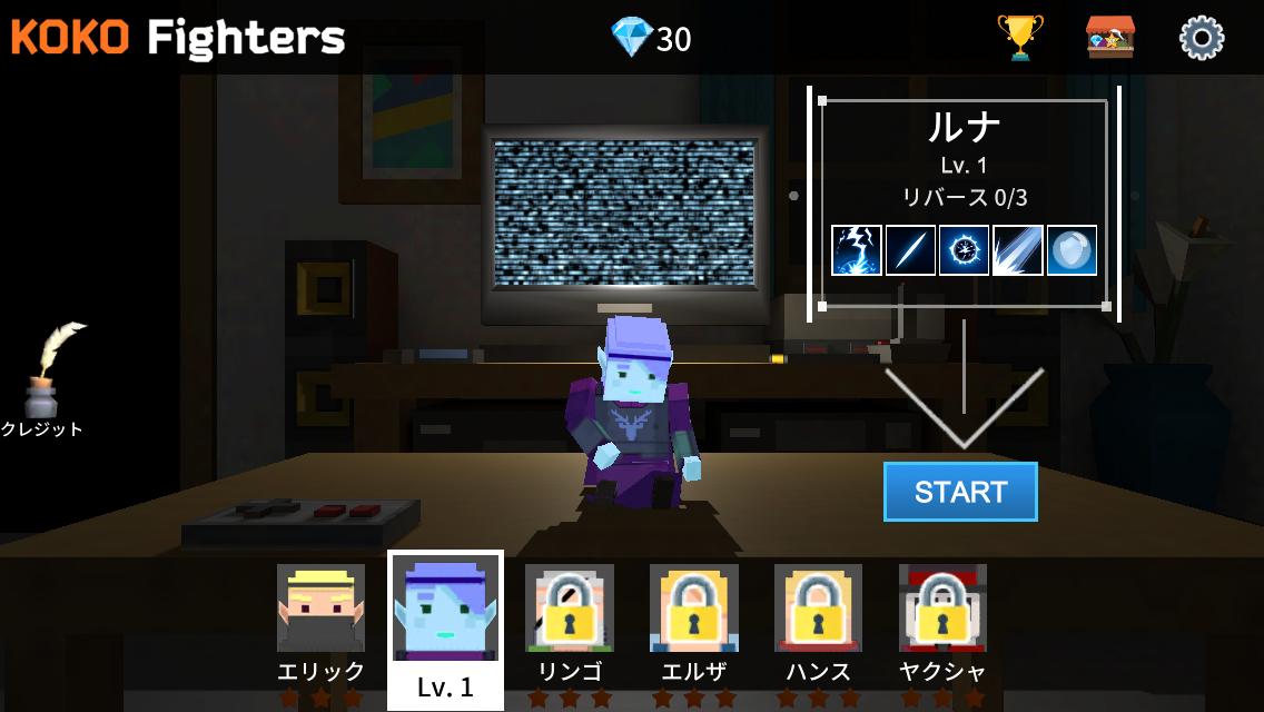 androidアプリ KOKOファイターズ攻略スクリーンショット6