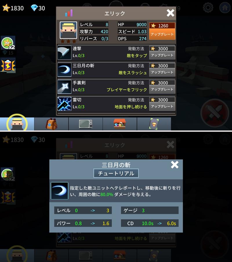 KOKOファイターズ androidアプリスクリーンショット2