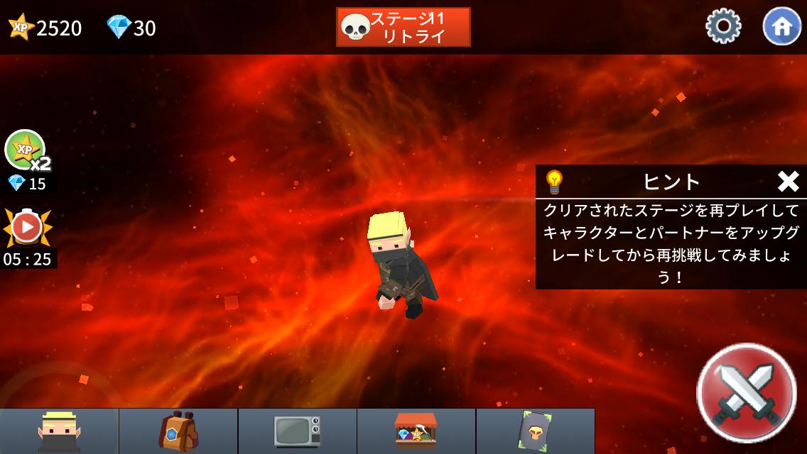 KOKOファイターズ androidアプリスクリーンショット3