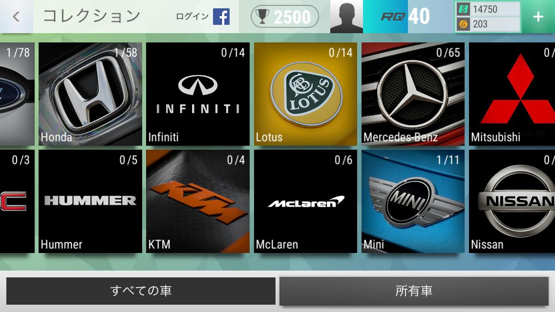 androidアプリ Top Drives (トップドライブ)攻略スクリーンショット5