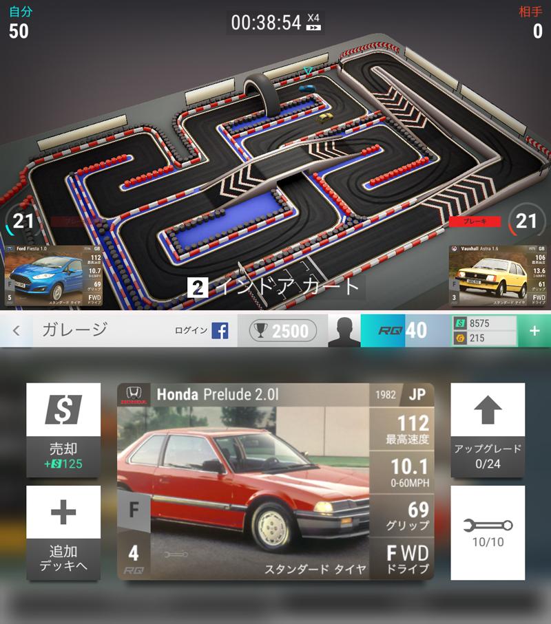 Top Drives (トップドライブ) androidアプリスクリーンショット1