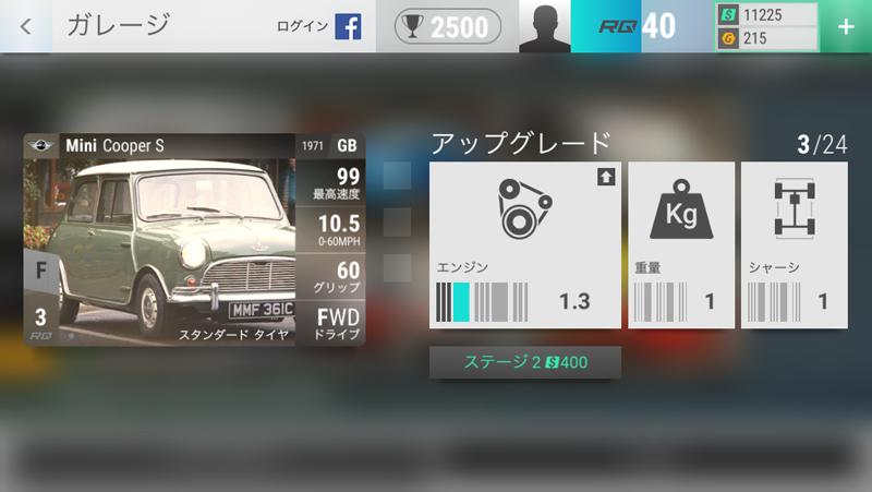 Top Drives (トップドライブ) androidアプリスクリーンショット3
